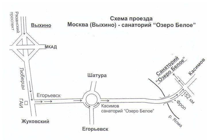 Санаторий архангельское схема проезда